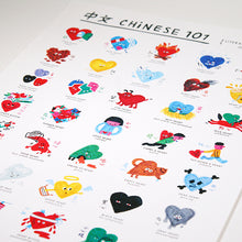 Load image into Gallery viewer, All Things Bright and Beautiful: Chinese 101 Print • 中文101印畫