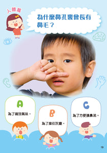[Sunya Reading Pen] 100,000 Why's Questions and Answers Collection (Set of 2) • 我問你答幼兒十萬個為什麼 (一套2冊)