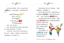 Load image into Gallery viewer, Geronimo Stilton's Detective Bundle (Set of 5) • 老鼠記者——智醒鼠偵探套裝 (一套5冊)