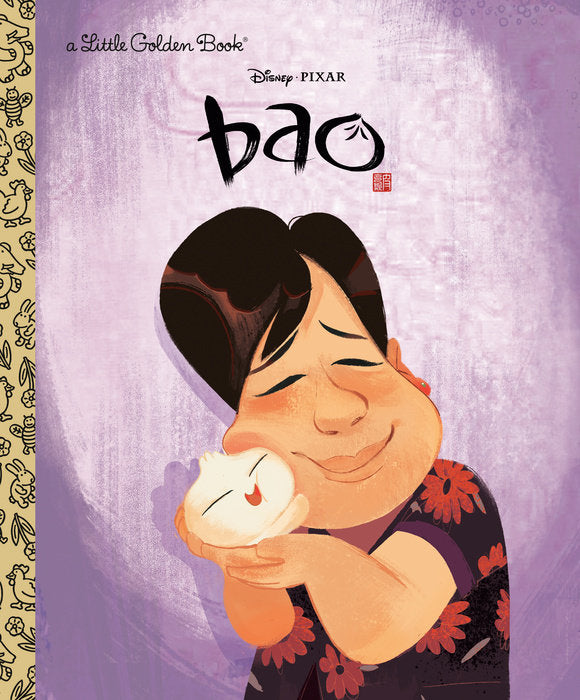 Disney/Pixar Bao Little Golden Book (English)