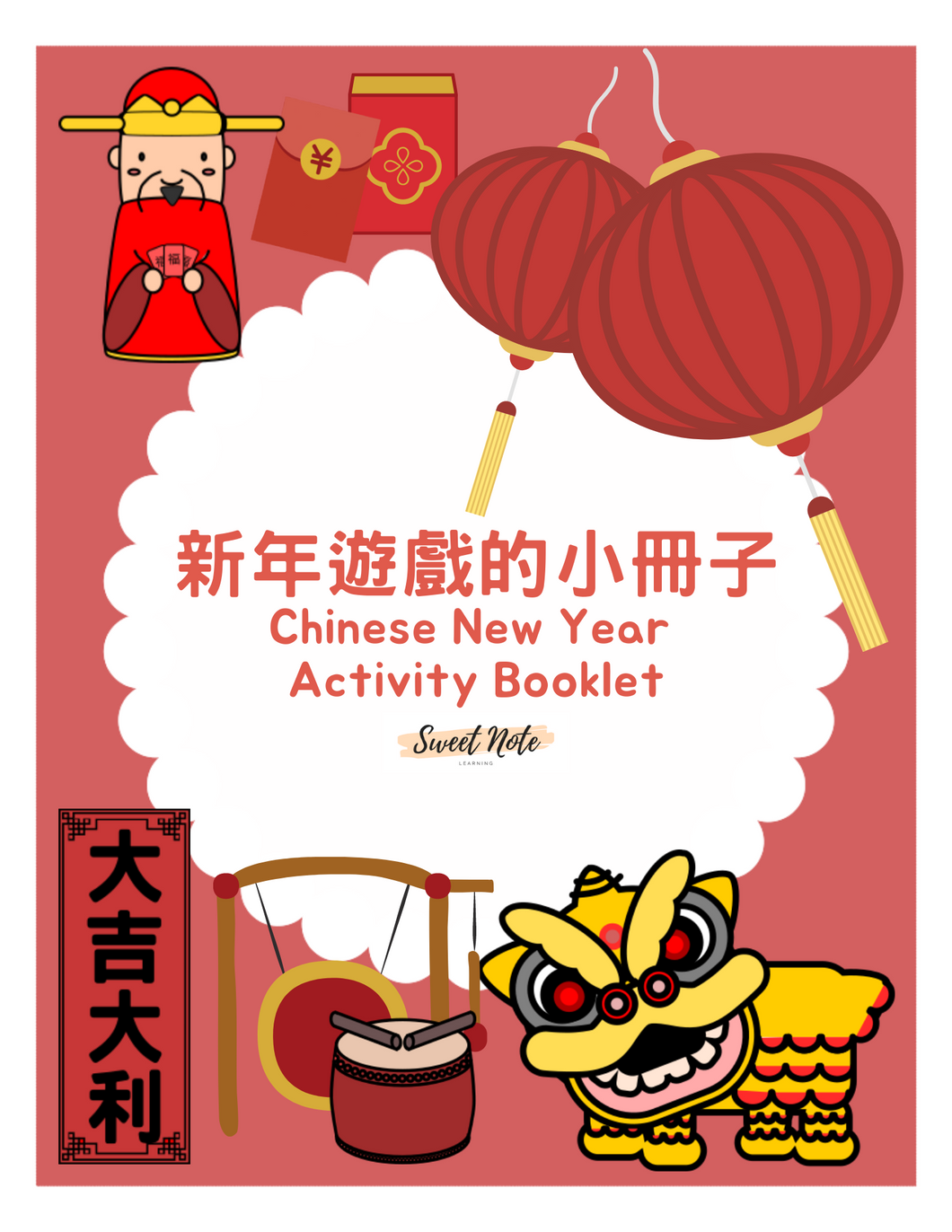 Chinese New Year Activity Booklet (Digital) • 新年遊戲的小冊子