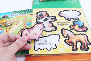 Interactive Puzzle Board Book - Animals • 拼圖板認知書 - 動物百科