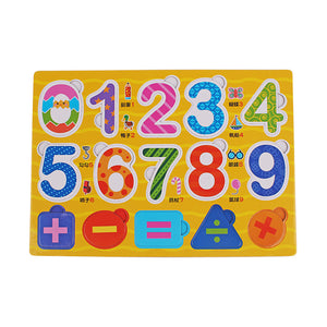 Bilingual Puzzle Boards (Set of 4) • 新貝貝小拼板(全4款)