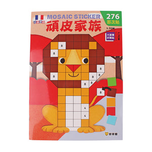Mosaic Sticker Booklet • 馬賽克貼紙
