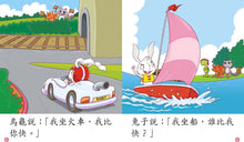 Load image into Gallery viewer, [Oxford Reading Pen] Oxford Story Tree: Level 1 Set (Red) • 《生命樹全語文故事屋》紅色故事屋 : 1