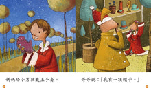 Load image into Gallery viewer, [Oxford Reading Pen] Oxford Story Tree: Level 2 Set (Yellow) • 《生命樹全語文故事屋》黃色故事屋 : 2
