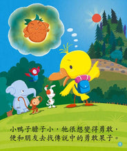 Load image into Gallery viewer, [Oxford Reading Pen] Oxford Story Tree: Level 3 Set (Blue) • 《生命樹全語文故事屋》藍色故事屋 : 3
