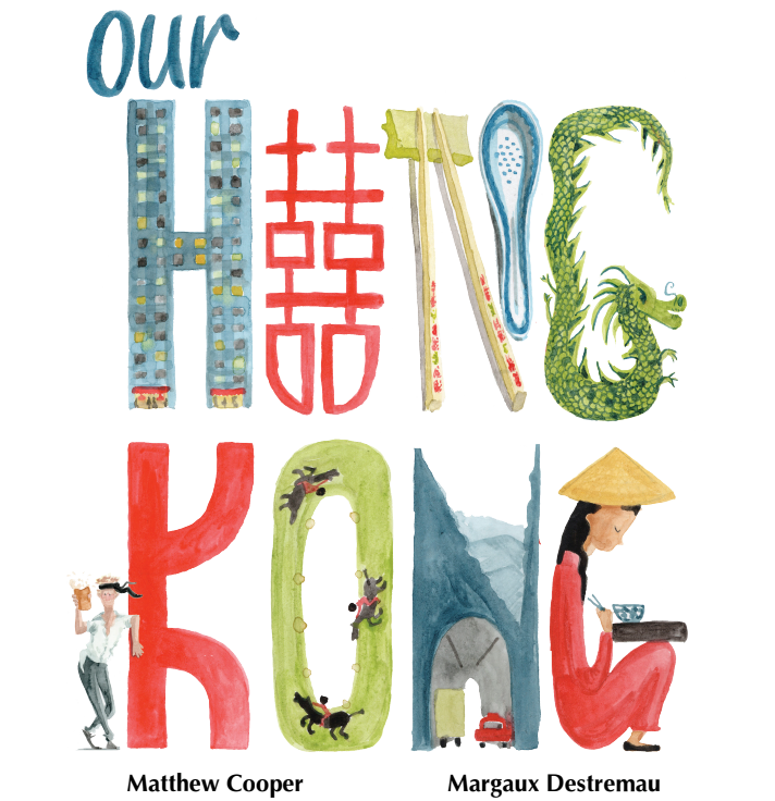 Our Hong Kong (English)