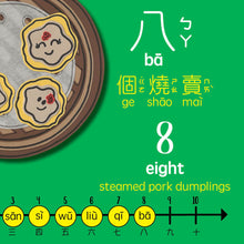Load image into Gallery viewer, Bitty Bao: Counting with Dim Sum Board Book