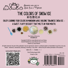 Load image into Gallery viewer, Bitty Bao: The Colors of Snow Ice Board Book