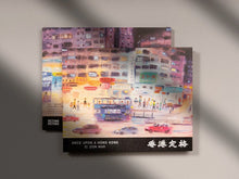 Load image into Gallery viewer, Once Upon a Hong Kong • 香港定格
