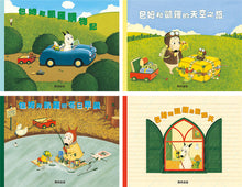 Load image into Gallery viewer, Bamu and Kero Series (Set of 4) • 包姆與凱羅系列(全4冊)