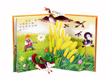 Load image into Gallery viewer, Mini 3D Classic Fairy Tales (Set of 4) • 迷你立體經典童話(全4冊)