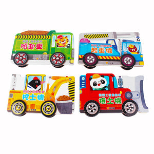 Construction Vehicles - Lift-the-Flap Books (Set of 4) • 翻翻工程動動車 (全4冊)