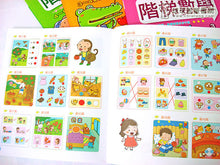 Load image into Gallery viewer, Beginner's Math Exercise Books - Level 1 (2-3 Years Old) • 好寶寶階梯數學 2~3歲