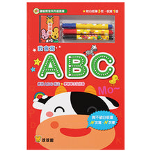 Load image into Gallery viewer, I Can Write ABC • 我會寫ABC