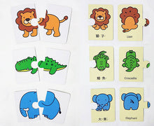 Load image into Gallery viewer, Bilingual Puzzle Cards - Animals • 育智配對圖卡 - 可愛動物