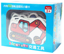 Load image into Gallery viewer, Baby's Flash Cards: Transportation • Baby圖形認知卡:交通工具