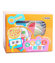 Load image into Gallery viewer, Baby's Flash Cards: Food • 套圈圈形狀圖卡:美味食物