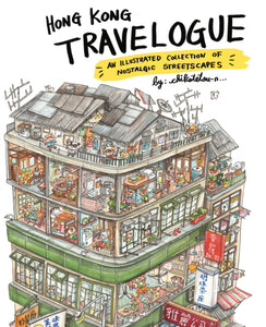 Hong Kong Travelogue (English)