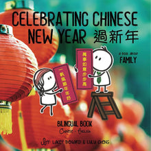 Load image into Gallery viewer, Bitty Bao: Celebrating Chinese New Year Board Book