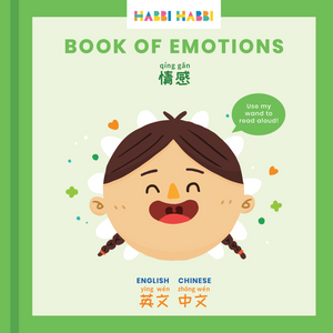 Habbi Habbi English-Chinese Starter Set (Wand + 5 Bilingual Books)