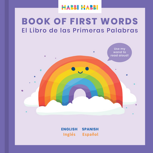 Habbi Habbi English-Spanish Starter Set (Wand + 5 Bilingual Books)