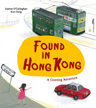 Load image into Gallery viewer, Found in Hong Kong: A Counting Adventure (English)