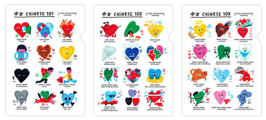 All Things Bright and Beautiful: Chinese 101 Folders (Set of 3) • 中文101文件夾套裝
