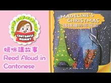 Load and play video in Gallery viewer, Madeline's Christmas • 瑪德琳的耶誕節
