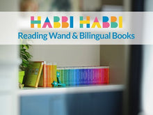 Load and play video in Gallery viewer, Habbi Habbi English-Spanish Starter Set (Wand + 5 Bilingual Books)