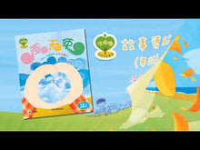 Load and play video in Gallery viewer, [Oxford Reading Pen] Oxford Story Tree: Level 3 Set (Blue) • 《生命樹全語文故事屋》藍色故事屋 : 3