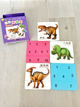 Load image into Gallery viewer, Little Bilingual Puzzles - Dinosaurs • 小小拼圖家 - 恐龍世界