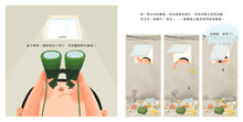 Load image into Gallery viewer, Little Magic Box • 神奇小盒子