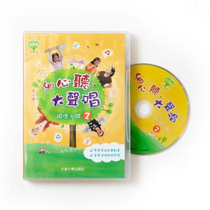 [Oxford Reading Pen] Oxford Story Tree: Level 2 Set (Yellow) • 《生命樹全語文故事屋》黃色故事屋 : 2