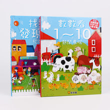 Load image into Gallery viewer, Pop-Up Set: Lively Farm + Busy Town (Set of 2) • POP-UP:數數看1~10 熱鬧農場+找找看發現什麼 忙碌城市(全2冊)
