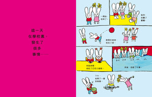 Super Bunny Bundle (Set of 6) • 超人兔系列 (6冊)