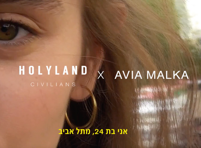 VERY SUPERSTITIOUS / Avia Malka X Holyland Civilians.