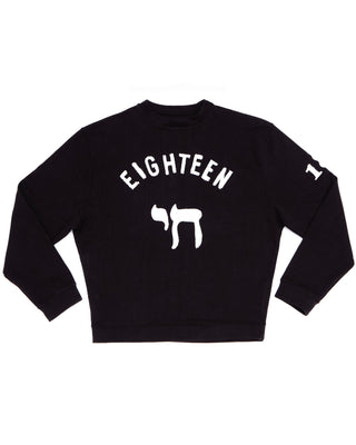 EIGHTEEN SWEATSHIRT
