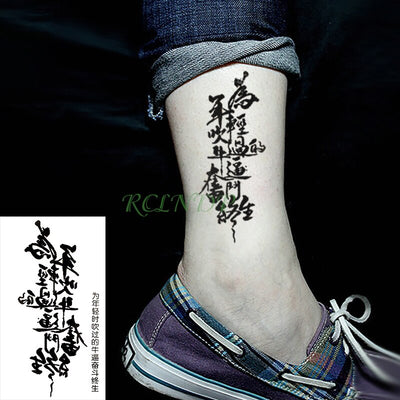 Waterproof Temporary Tattoo | Chinese Style Fengkaobiguo | Various Styles | Full Body - Designed By Riku