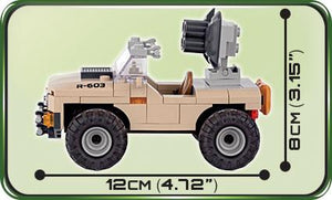 2199 - Desert Artillery Vehicle