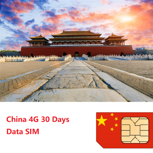4G China 30 Days Data SIM - DIY Plan