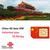 China 4G Unlimited Data SIM - Day Pass