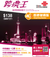 Cross Border King Mainland China-HK Prepaid SIM 4G Hong Kong Number