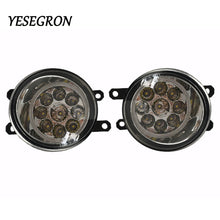 Load image into Gallery viewer, YESEGRON For Toyota RAV 4 Corolla Verso MPV ZER ZZE R1 2007-2009 Super bright LED Fog Lights 9W 450LM Fog Lights Assembly 2pcs
