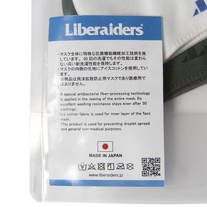 Liberaiders  Face mask