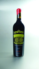 Cabernet Sauvignon 3.0L Double Magnum Private Reserve Wine Bottle