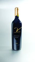 3.0 L Double Magnum 2007 Cabernet Sauvignon V bottle