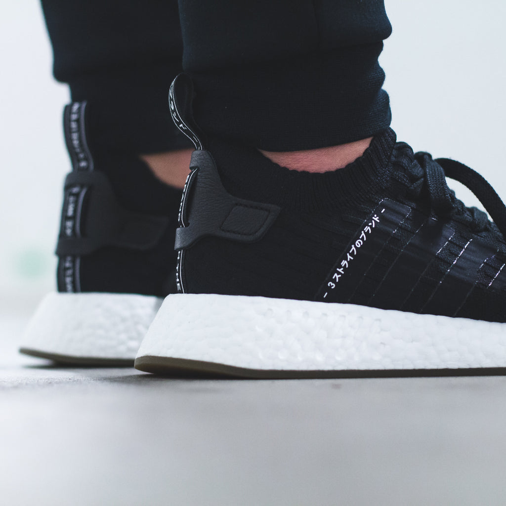 the best attitude 9f4a3 195fe Buy adidas nmd r2 harga > 64% OFF!