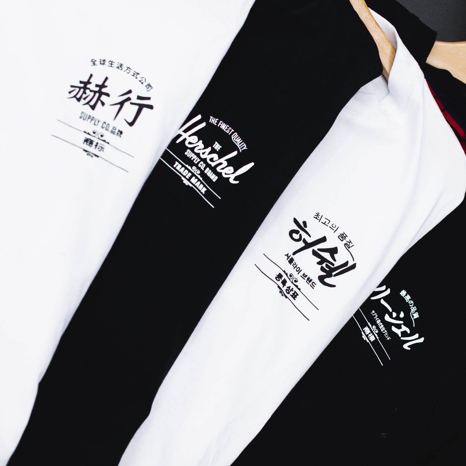 Herschel Supply Co Logo Tees